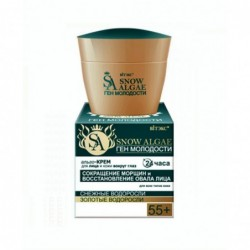 Крем-краска SENSE DE LUXE 10/36 светлый блондин золотисто-фиолетовый