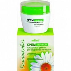 """Шампунь """"Увлажнение и питание"""" с UV-фильтром Curex Sunflower, 1000 мл (Estel Professional)"""